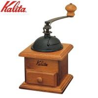 【直送品】【代引き不可】Kalita(カリタ) 手挽きコーヒーミル ドームミル 42033 ご注文後3~4営業日後の出荷となります