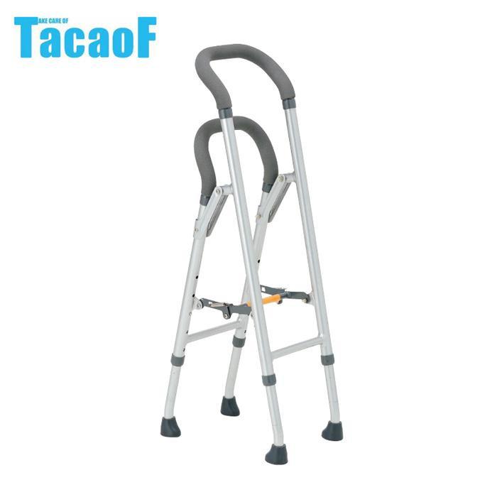 【直送品】【代引き不可】(非課税) 幸和製作所 テイコブ(TacaoF) 多脚杖 コンパクトサイドケイン HKS01ご注文後2~3営業日後の出荷となります