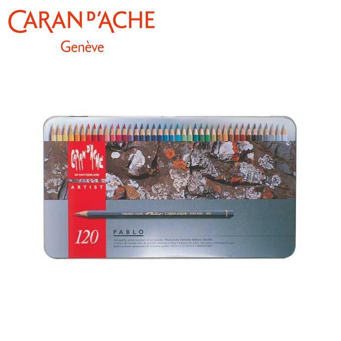 【直送品】【代引き不可】カランダッシュ 0666-420 パブロ 色鉛筆 120色セット 619156ご注文後3~4営業日後の出荷となります