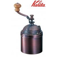 【直送品】【代引き不可】Kalita(カリタ) 手挽きコーヒーミル コーヒーミルK-2 42053ご注文後3~4営業日後の出荷となります