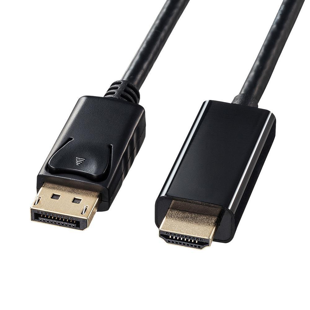 【直送品】【代引き不可】サンワサプライ DisplayPort-HDMI変換ケーブル(ブラック・2m) KC-DPHDA20ご注文後3~4営業日後の出荷となります