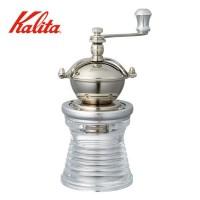 【直送品】【代引き不可】Kalita(カリタ) ラウンドスリムミル クリアー 42126ご注文後2~3営業日後の出荷となります