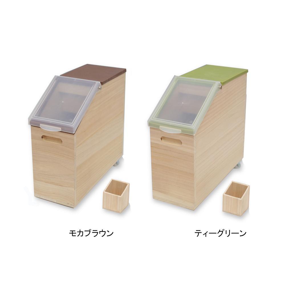 【直送品】【代引き不可】スマート 桐 米びつ 10kgご注文後3~4営業日後の出荷となります