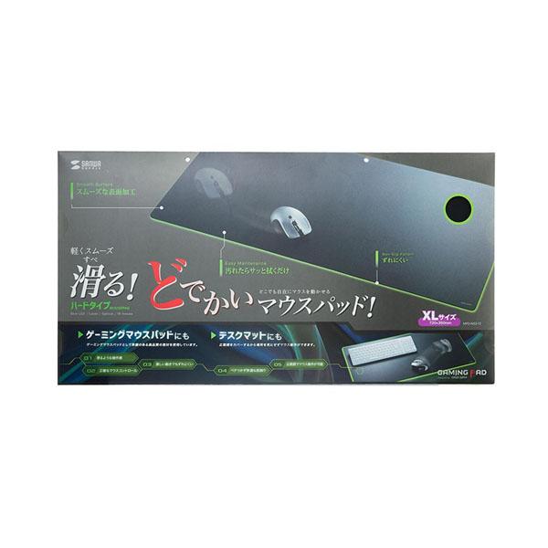 【直送品】【代引き不可】サンワサプライ ハードマウスパッド MPD-NS3-72ご注文後3~4営業日後の出荷となります