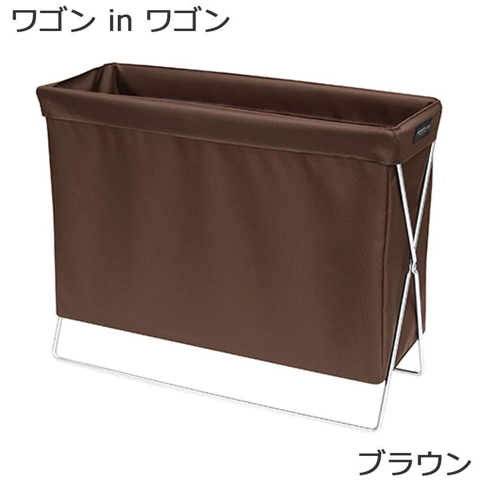【直送品】【代引き不可】日本製 SAKI(サキ) ワゴンinワゴン ナイロン R-310 ブラウンご注文後3~4営業日後の出荷となります