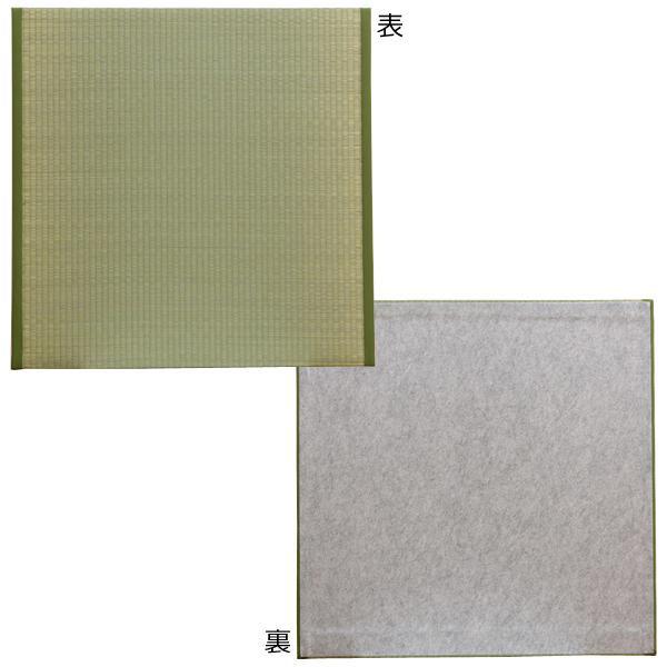 ユニット畳『楽座』88×88×2.2cm(3枚1セット)8304090