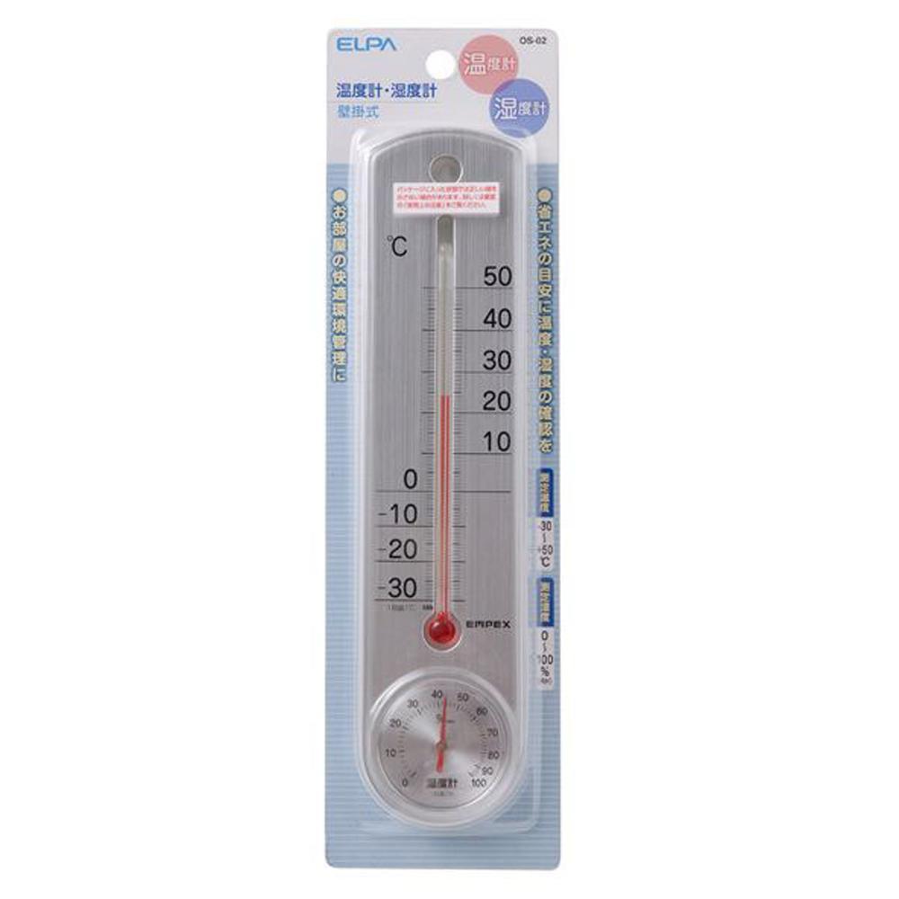 お部屋の快適環境管理に 直送品 代引き不可 ELPA お値打ち価格で 温度計 エルパ OS-02ご注文後2~3営業日後の出荷となります 湿度計 年中無休