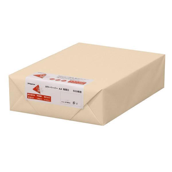 【直送品】【代引き不可】長門屋商店 カラーペーパー A4 特厚口 アイボリー 500枚パック ナ-3465ご注文後3~4営業日後の出荷となります