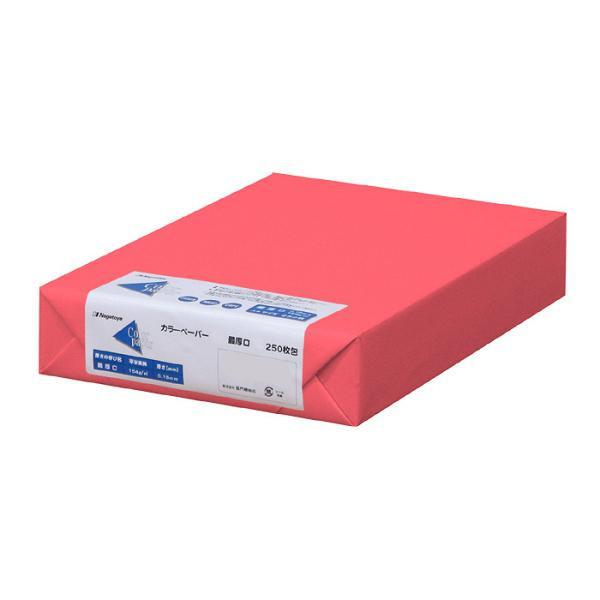 【直送品】【代引き不可】長門屋商店 カラーペーパー A4 最厚口 あか 250枚パック ナ-3584ご注文後3~4営業日後の出荷となります