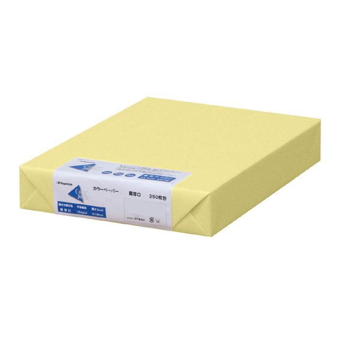 【直送品】【代引き不可】長門屋商店 カラーペーパー A3 最厚口 クリーム 250枚パック ナ-1553ご注文後3~4営業日後の出荷となります
