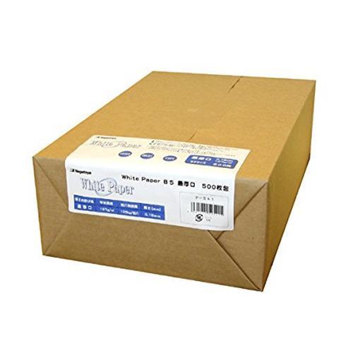 【直送品】【代引き不可】長門屋商店 マルチ用紙 ホワイトペーパー B5 最厚口 500枚パック ナ-541ご注文後3~4営業日後の出荷となります