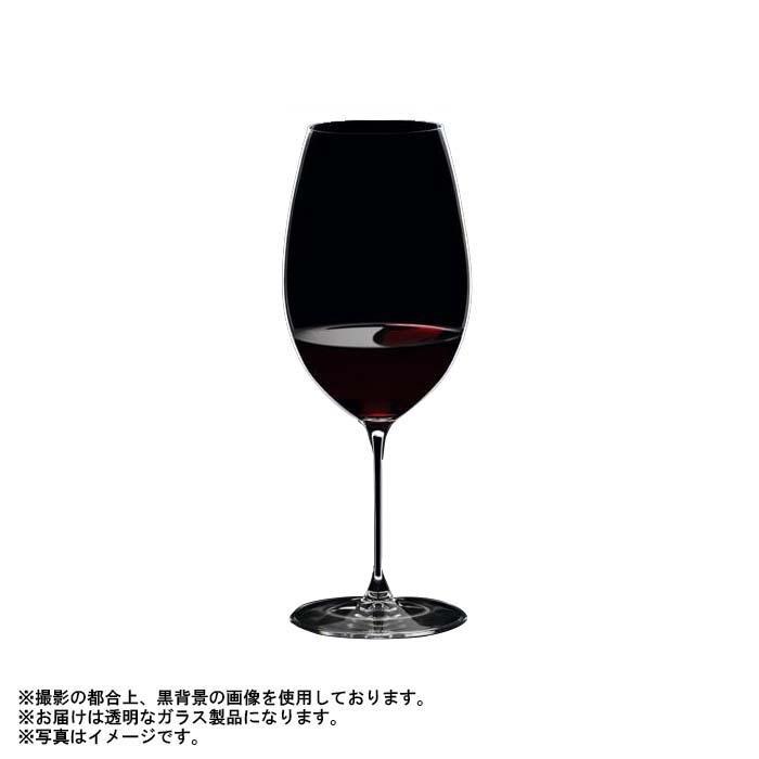 【直送品】【代引き不可】リーデル ヴェリタス ニューワールド・シラーズ ワイングラス 6449/30 (650cc) 2脚箱入 662ご注文後3~4営業日後の出荷となります