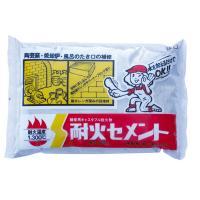 【直送品】【代引き不可】耐火セメント 1.3kg 15袋セットご注文後3~4営業日後の出荷となります