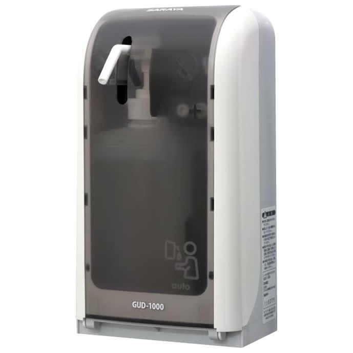 【直送品】【代引き不可】サラヤ ノータッチ式ディスペンサー GUD-1000-PHJご注文後3~4営業日後の出荷となります