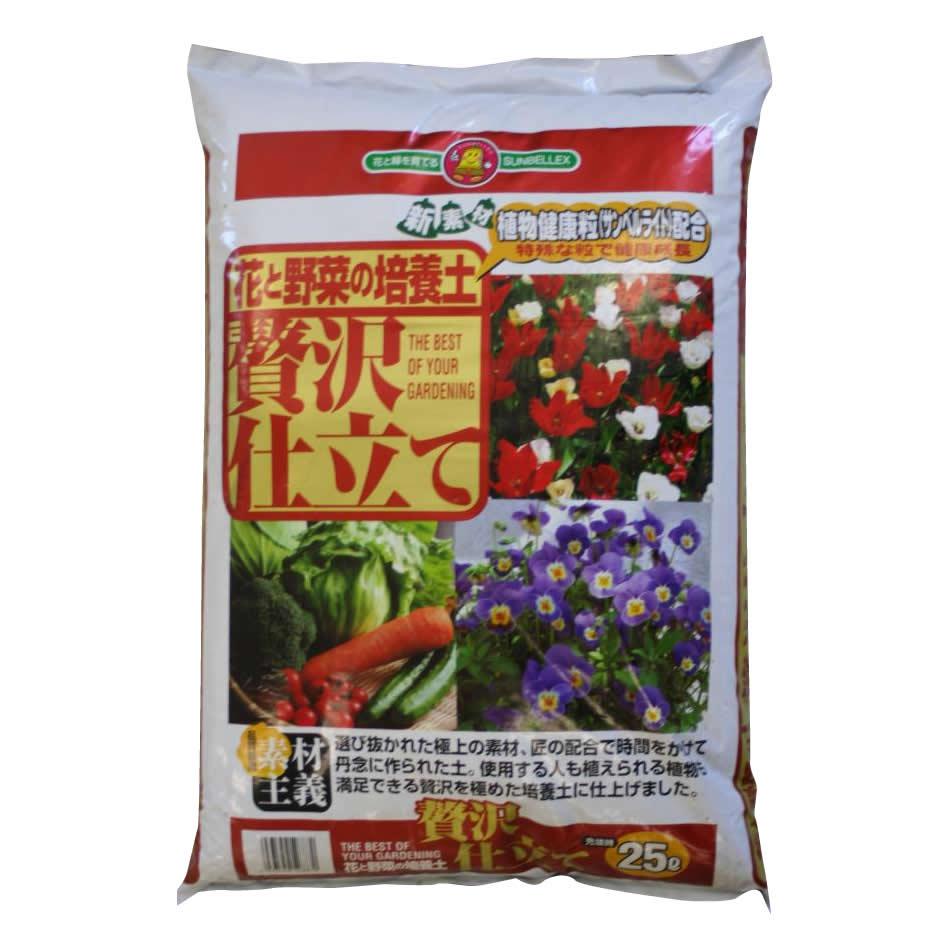 【直送品】【代引き不可】SUNBELLEX 花と野菜の培養土 贅沢仕立て 25L×6袋ご注文後3~4営業日後の出荷となります