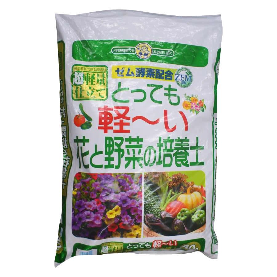 【直送品】【代引き不可】SUNBELLEX とっても軽~い花と野菜の培養土 40L×4袋ご注文後3~4営業日後の出荷となります