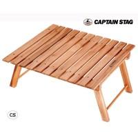 【直送品】【代引き不可】CAPTAIN STAG CSクラシックス FDパークテーブル(60) UP-1007ご注文後3~4営業日後の出荷となります