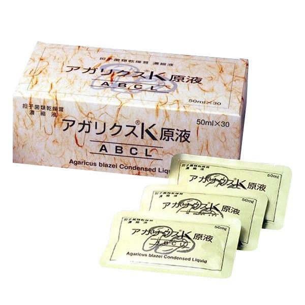 【直送品】【代引き不可】アガリクスK原液 50ml×30袋ご注文後3~4営業日後の出荷となります