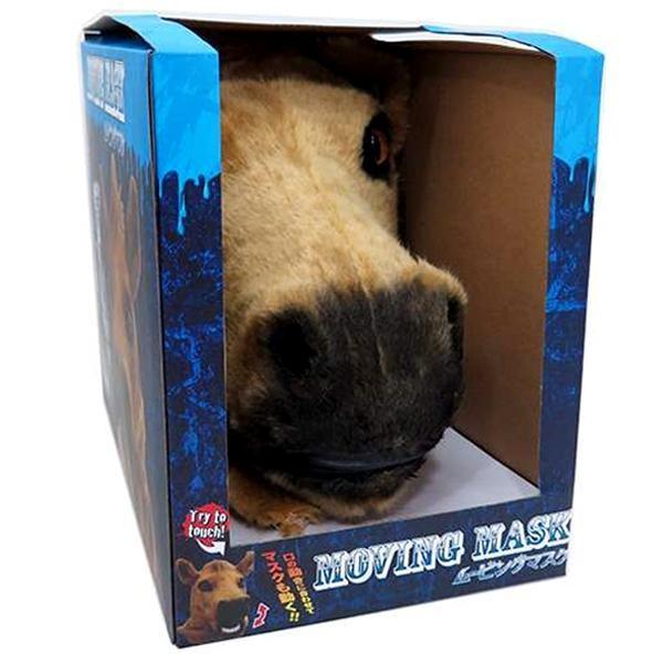 【直送品】【代引き不可】口に合わせてマスクも動く! MOVING MASK ムービングマスク 馬 13386ご注文後2~3営業日後の出荷となります