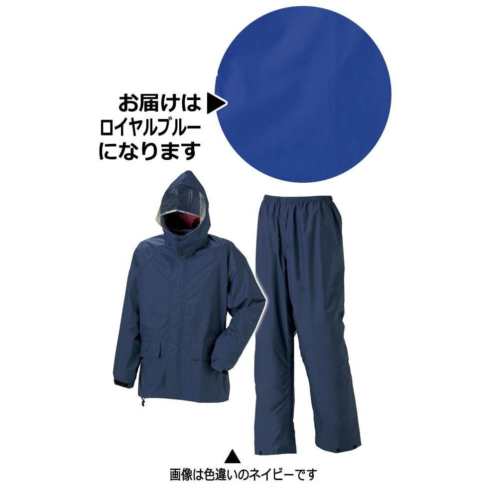 【直送品】【代引き不可】スミクラ フィールドスーツ A-419Aロイヤルブルー Lご注文後3~4営業日後の出荷となります