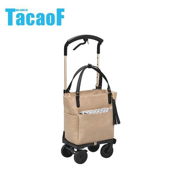 【直送品】【代引き不可】幸和製作所 テイコブ(TacaoF) セレクションカート レザーベージュ WCC05ご注文後2~3営業日後の出荷となります