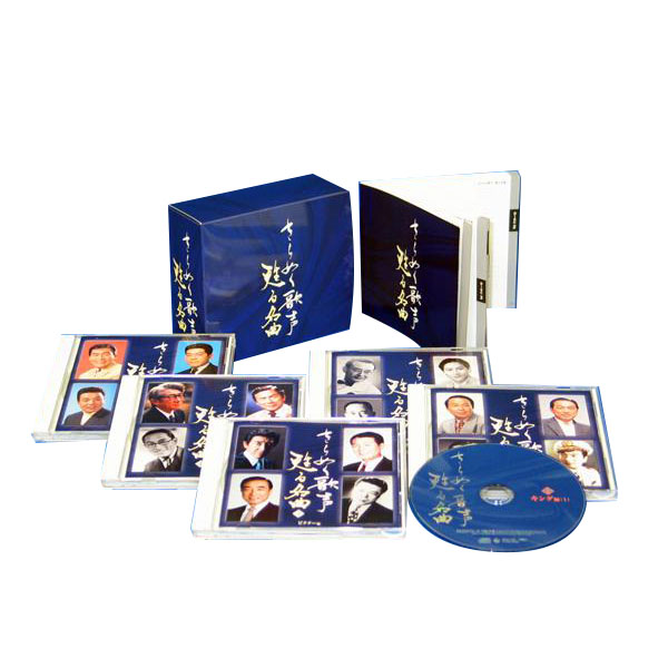 【直送品】【代引き不可】きらめく歌声甦る名曲 NKCD-7301~5ご注文後2~3営業日後の出荷となります
