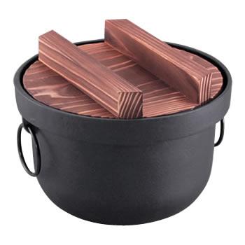 【直送品】【代引き不可】美味しいご飯 鉄釜 3合用ご注文後3~4営業日後の出荷となります