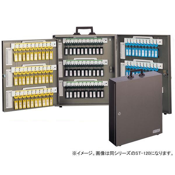 【直送品】【代引き不可】TANNER キーボックス STシリーズ ST-40ご注文後2~3営業日後の出荷となります