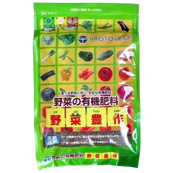 【直送品】【代引き不可】プロトリーフ 園芸用品 野菜の有機肥料 野菜豊作 2kg×10袋ご注文後2~3営業日後の出荷となります