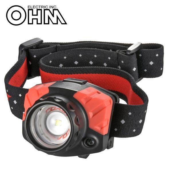 【直送品】【代引き不可】オーム電機 OHM LEDヘッドライト 2色光源 COAST FL85ご注文後2~3営業日後の出荷となります