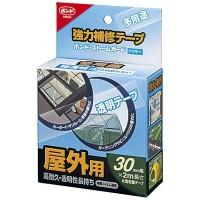 【直送品】【代引き不可】KONISHI コニシ ボンド ストームガード クリヤー 1巻(30mm幅×2m長)(箱) 10個セット ♯04930ご注文後3~4営業日後の出荷となります