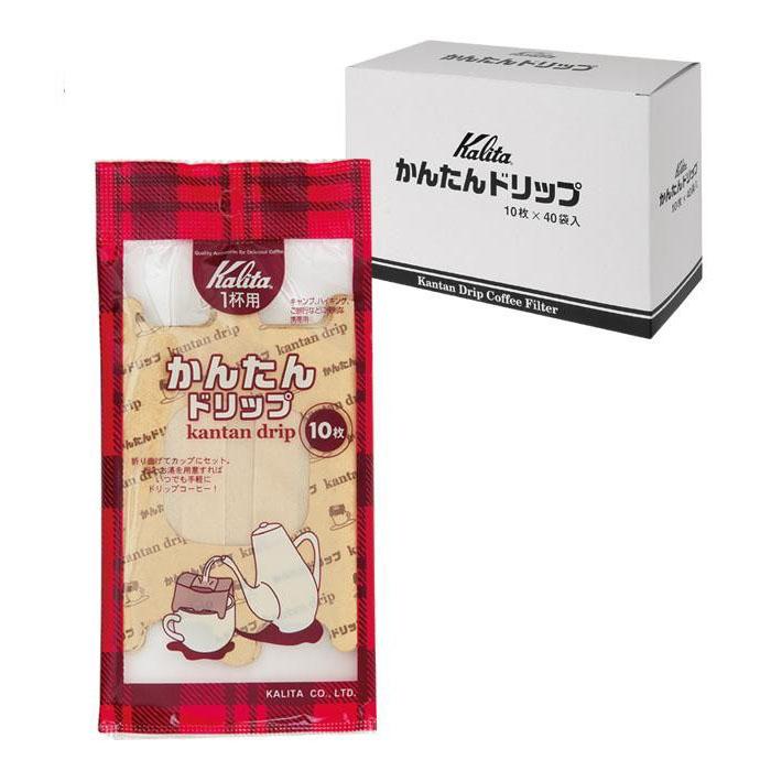 【直送品】【代引き不可】Kalita(カリタ) かんたんドリップ 10枚入×40袋ご注文後2~3営業日後の出荷となります