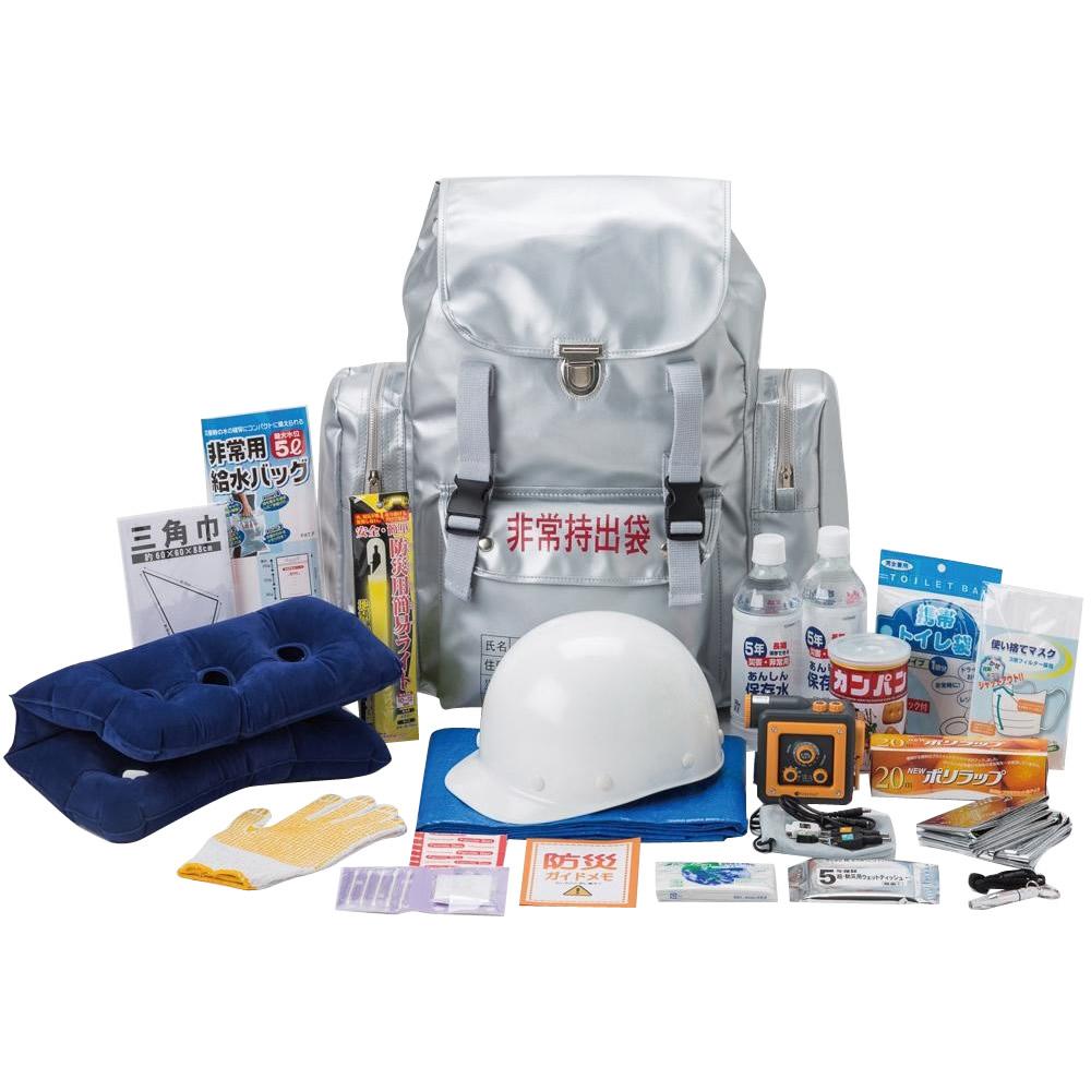 【直送品】【代引き不可】防災用品 緊急防災21点セット2002 8-2002ご注文後2~3営業日後の出荷となります