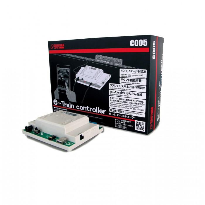 【直送品】【代引き不可】e-トレインコントローラー C005ご注文後2~3営業日後の出荷となります