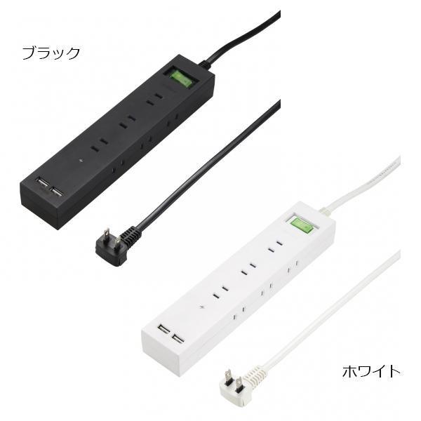 【直送品】【代引き不可】YAZAWA(ヤザワコーポレーション) 集中スイッチ付9個口タップ+USB2ポート 2mご注文後3~4営業日後の出荷となります