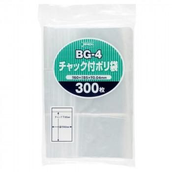 使いやすいポリ袋 新着セール 直送品 代引き不可 ジャパックス チャック付ポリ袋 透明 300枚×50冊 BG-4ご注文後 当日~1営業日後の出荷となります BG-4 発売モデル