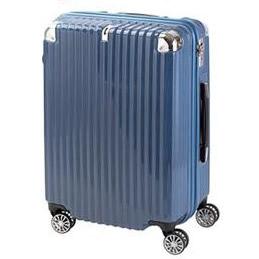 【直送品】【代引き不可】協和 TRAVELIST(トラベリスト) スーツケース ストリークII ジッパーハード Mサイズ TL-14 ブルーSVヘアライン・76-20224ご注文後2~3営業日後の出荷となります