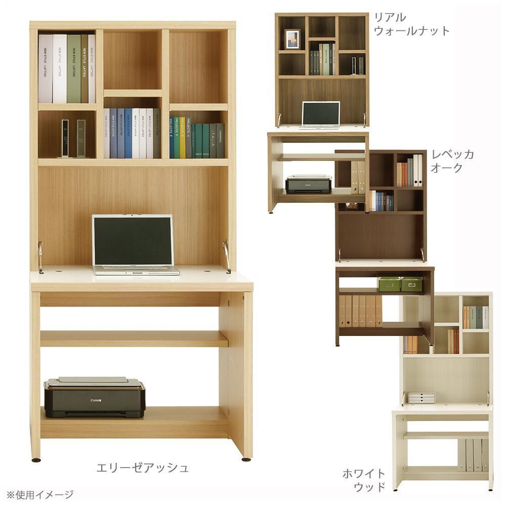 【直送品】【代引き不可】フナモコ 日本製 NEW LATTICE ライティング デスク 891×334(734)×1800mmご注文後3~4営業日後の出荷となります
