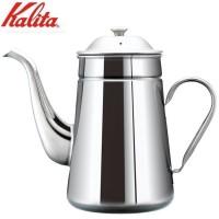 【直送品】【代引き不可】Kalita(カリタ) ステンレス製ポット コーヒーポット3.0L 52035ご注文後2~3営業日後の出荷となります