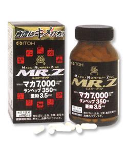 【限定クーポン】ミスターゼットMR.Z