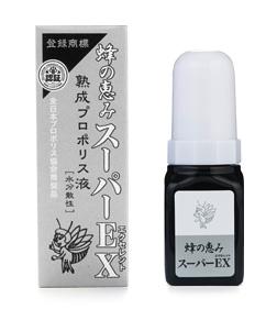【限定クーポン】蜂の恵み熟成プロポリス液 スーパーエクセレント(EX) 35ml