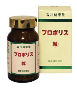 【限定クーポン】森川健康堂 プロポリス粒 600粒