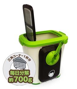 【限定クーポン】家庭用生ごみ処理機 自然にカエルS基本セット SKS-101型, エヌズファーニチャー:d3947736 --- m2cweb.com