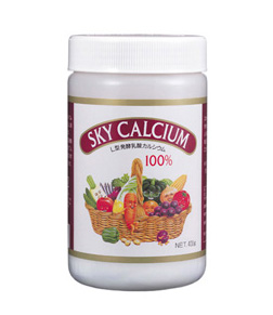 【限定クーポン 400g】スカイカルシウム顆粒 400g, フローレスダイヤ:86b01f3d --- officewill.xsrv.jp