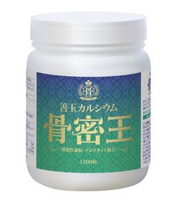 【限定クーポン】善玉カルシウム 骨密王 粒 300g