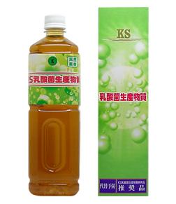 【限定クーポン】【送料無料】KS乳酸菌生産物質 1000ml