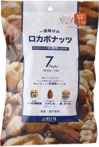 【限定クーポン】ロカボナッツ 1袋(30g×7日分)×10個セット ミックスナッツ 低糖質 ロカボ食 ロカボ ナッツ ダイエット 低糖質食 低糖質ロカボ食