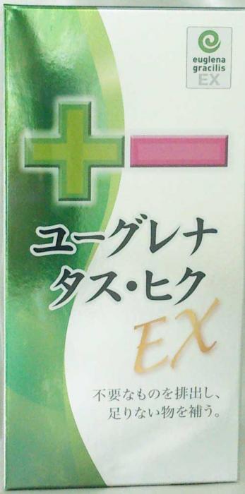 【送料無料】ユーグレナ タス ヒク EX 90粒