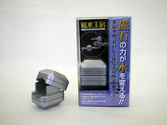 【限定クーポン】【直送品】【代引き不可】【送料無料】磁気活水装置 磁水工房