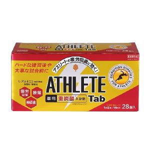 【限定クーポン】薬用アスリートタブ 28錠入 入浴剤